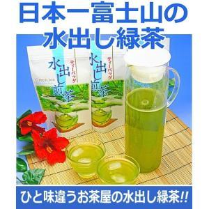 水出し煎茶 ティーバッグ 5g×15 話題のスーパー緑茶 エピガロカテキン|chabatakechokusoubin
