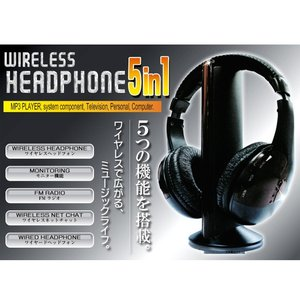 ワイヤレスヘッドホン 5in1 FMラジオ iPod iPad iPhone スマホ TV DVD ...
