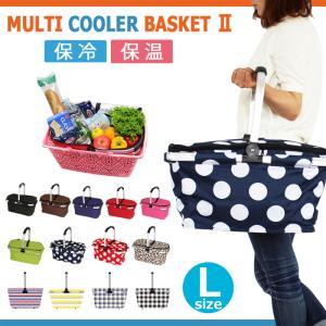 保冷バッグ 大 レジカゴバッグ 保温 クーラーボックス クーラーバッグ エコバッグ 買い物バッグ マルチクーラーバスケット(L)の画像
