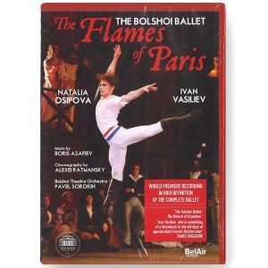 【チャコット 公式(chacott)】【DVD】「パリの炎」ボリショイバレエ  オシポア&ワシリーエフ