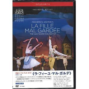 【チャコット 公式(chacott)】【DVD】「ラフィーユ・マル・ガルテ」英国ロイヤル・バレエ団 オシポワ&マクレイ[OA1196D]