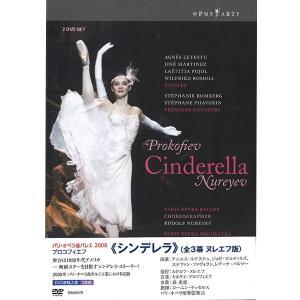 ●ルテステュ&マルティネズほかパリ・オペラ座ならではの豪華キャストで贈る、ハリウッドが舞台のヌレエフ...