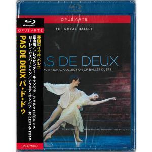【チャコット 公式(chacott)】【Blu-ray】「PAS DE DEUX-パ・ド・ドゥ」英国ロイヤル・バレエ団  オシポワ&アコスタ他[OABD7130D] chacott