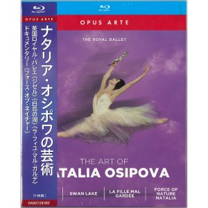 【チャコット 公式(chacott)】【Blu-ray】「ナタリア・オシポワの芸術」英国ロイヤル・バレエ[OABD7281BD] chacott