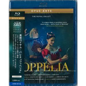【チャコット 公式(chacott)】【Blu-ray】「コッペリア」英国ロイヤル・バレエ ヌニェス & ムンタギロフ[OABD7275D] chacott