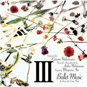 【チャコット 公式(chacott)】【CD】III バレエミュージック フォー バー&センターフロ...