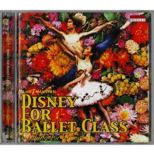 【チャコット 公式(chacott)】【CD】Disney for Ballet Class Looking For Romance yumi yamanishi  chacott