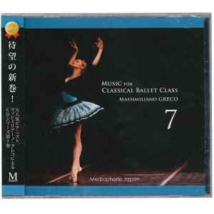 【チャコット 公式(chacott)】【CD】マッシミリアーノ・グレコ「Music for Clas...