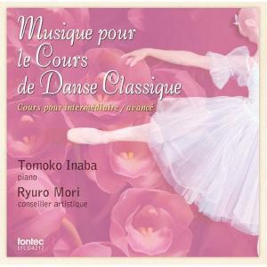 【チャコット 公式(chacott)】【CD】稲葉智子「Musique pour le Cours ...