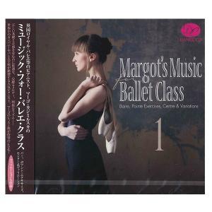 【チャコット 公式(chacott)】【CD】Margo's Music for Ballet Cl...