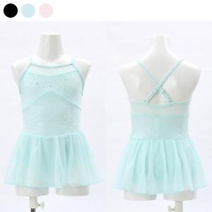 ●胸のチュールがお姉さんの雰囲気のスカート付きレオタード。 ●身頃に透け感を取り入れた憧れのレオター...