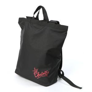 ●昨年人気だったデイバッグが新柄で再登場! ●開口部が大きいので出し入れ簡単。 ●はっ水加工つき。