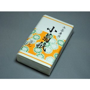 茶道具懐紙小菊紙 懐紙 5帖入女性用