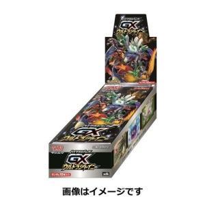 ポケモンカードゲーム サン&ムーン ハイクラスパック 「GX ウルトラシャイニー」 BOX