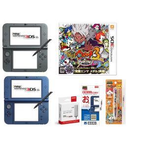 (オススメプレゼント用)NEW 3DSLL +妖怪ウォッチ3 スキヤキ お買い得セット