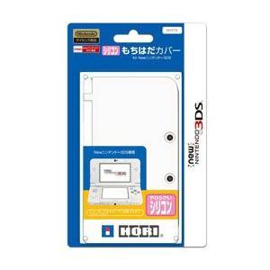 シリコンもち肌カバー for NEW ニンテンドー3DS ホワイト(New3DS用)