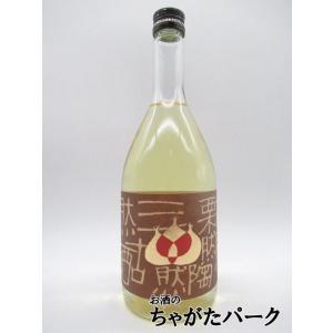 西山酒造場 三然古酒 樽詰栗焼酎 25度 720ml|chagatapark