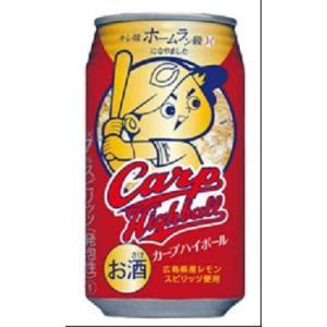 中国醸造 カープハイボール 350ml×1ケース(24本) ■3箱まで1個口発送可|chagatapark