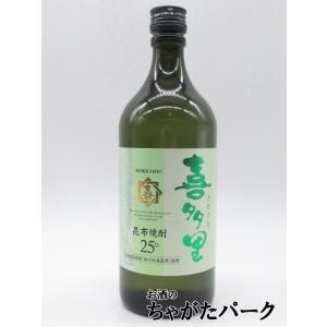札幌酒精 喜多里 本格こんぶ焼酎 25度 720ml|chagatapark