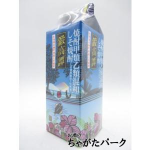 鍛高譚 (たんたかたん) 紫蘇焼酎 紙パック 20度 500ml|chagatapark