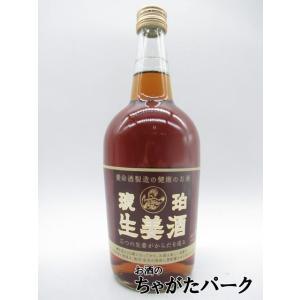 琥珀生姜酒は香り豊かな生の生姜、ぽかぽか素材の乾燥生姜、蒸し生姜の3種類の生姜を配合し、さらに、生姜...