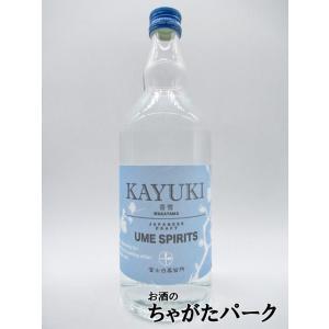 中野BC 香雪 KAYUKI 45度 700ml ■梅酒を蒸留した梅スピリッツ|chagatapark