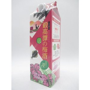 【梅酒】 鍛高譚の梅酒 (たんたかたん) 赤しそ梅酒 カロリーオフ パック 1000ml