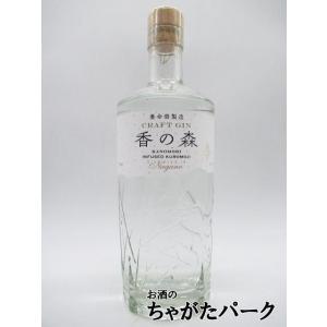 送料無料 養命酒製造のクラフトジン 香の森(700ml 47度)の商品画像|ナビ