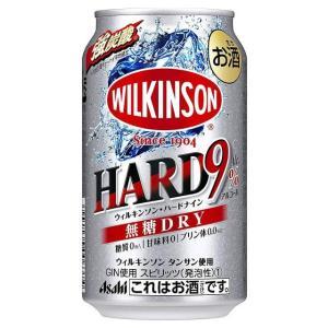 アサヒ ウィルキンソンハードナイン 無糖ドライ 350ml×1ケース(24本) ■3箱まで1個口発送可|chagatapark