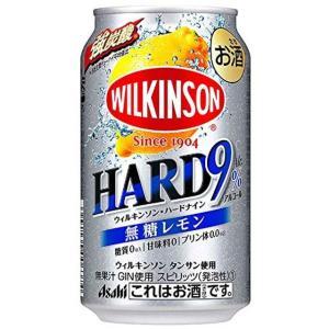 アサヒ ウィルキンソンハードナイン 無糖レモン 350ml×1ケース(24本) ■3箱まで1個口発送可|chagatapark