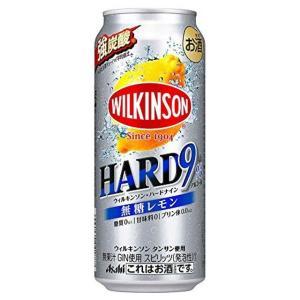 アサヒ ウィルキンソンハードナイン 無糖レモン 500ml×1ケース(24本) ■2箱まで1個口発送可|chagatapark