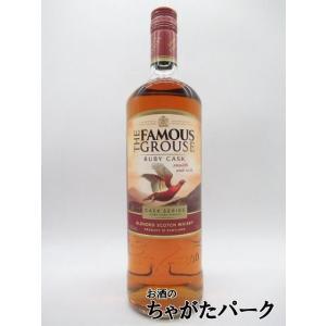 ウィスキーの本場で最も親しまれている、ブレンデッドスコッチウィスキーです。 ポートワインの風味が存分...