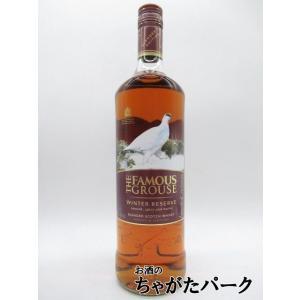 ウィスキーの本場で最も親しまれている、ブレンデッドスコッチウィスキーです。 冬の寒い時期に合うスパイ...