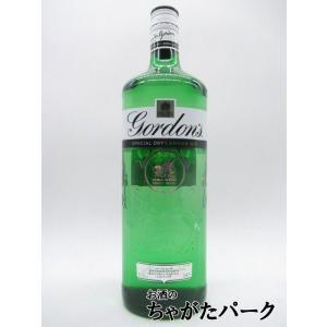 19世紀から受け継がれているイギリス現地向けグリーン・ボトル。 1908年、初めての大量輸出(オース...