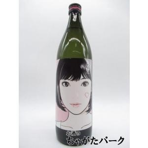 紅乙女酒造 紅乙女 スタンダード 江口寿司バージョン ごま焼酎 25度 900ml|chagatapark