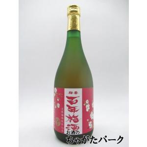 国内産の完熟した梅実で仕込んだ原酒を、水戸笠原水系の澄んだ天然水と純良焼酎を使って造られた、風味豊か...
