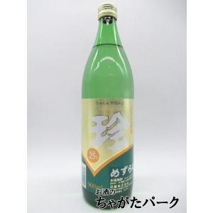 研醸 珍 人参 にんじん焼酎 25度 900ml|chagatapark