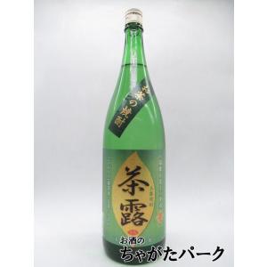 福徳長 玉露焼酎 茶露 (さろ) 20度 1800ml|chagatapark