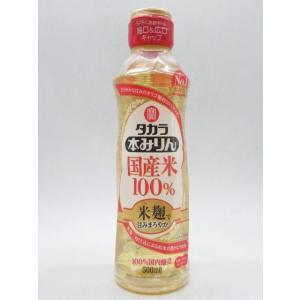 [決算ご奉仕品] タカラ 本みりん 国産米100% 米麹で甘みまろやか 500ml×2本セット (1000ml)の画像