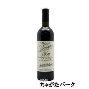 サント ジャクリーヌ リヴザルト 1959 750ml|お酒のちゃがたパークPayPayモール店