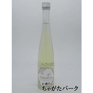 ネクタル リンゴ ミード はちみつワイン 8度 375ml|お酒のちゃがたパークPayPayモール店