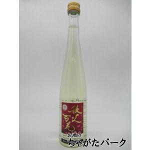 ネクタル 秩父百花 ミード はちみつワイン 10度 375ml