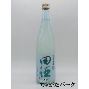 西田酒造 田酒 うすにごり 純米吟醸 生 720ml|お酒のちゃがたパークPayPayモール店