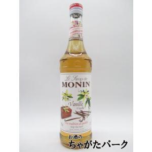 モナン バニラ シロップ 700ml