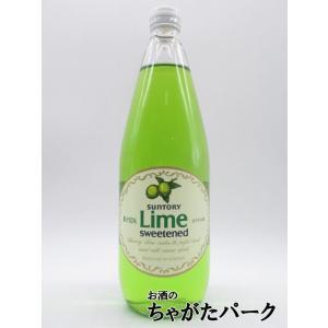 780ミリ  酎ハイのソーダ割りやカクテルの材料としても使え、ラム、ウォッカ、テキーラ、ジンなどのス...