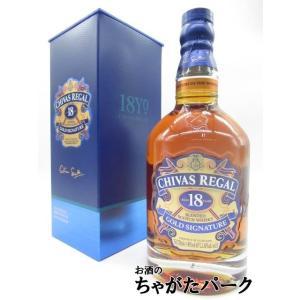 シーバス・リーガルは世界150カ国でその名が知られるスコッチの名品。 18年は円熟の極みに達した熟成...