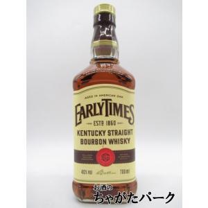 1860年に誕生して以来、バーボンの代名詞として世界中の人々に愛されています。 キレのある素朴な味わ...