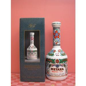 メタクサ グランドファイン (陶器ボトル) 700ml|chagatapark