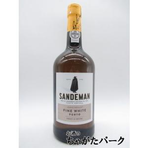 サンデマン ファイン ホワイト ポートワイン 750ml|お酒のちゃがたパークPayPayモール店