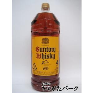 サントリー 角瓶 ペットボトル 4L 4000ml